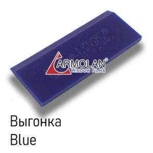 Siqib chiqargich Blue Max